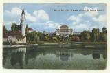 cp Bucuresti : Palatul Artelor din Parcul Carol I - circulata, timbre