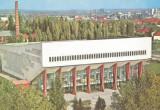 Romania, Timisoara, carte postala ilustrata, necirculata, Printata