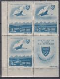 ROMANIA  1945 LP 176  LP 176 a   OSP   P.A. BLOC  CU VINIETA   MNH, Nestampilat