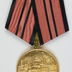 """Medalie Pompieri """" Pentru paza contra incendiilor """" RSR"""