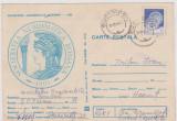 CARTE POSTALA /SOCIETATEA NUMISMATICA ROMANA