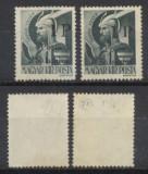 Romania Ardealul de Nord 1945 Posta Salajului 1P pe 1f neuzat 2 tipuri diferite, Istorie, Nestampilat