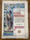 C. Gavanescul - Ocolul Pamantului in sapte luni si o zi Japonia vol 5