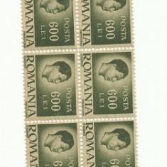 ROMANIA MNH 1945 - Uzuale Mihai I - fragment coala 600 L - 18 timbre