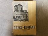 STUDII ISTORICE GRECO-ROMANE- D. RUSSO