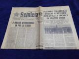 Cumpara ieftin ZIARUL  SCINTEIA  3  DECEMBRIE 1973 VIZITA LUI CEAUSESCU STATELE UNITE
