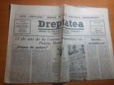 Dreptatea 27 martie 1991-73 ani de la unirea basarabiei cu patria muma