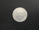 20 copeici 1925 Rusia argint