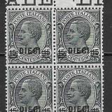 Italia 1925, bloc de 4 timbre MNH