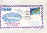 bnk fil Plic ocazional Miting aviatic Bacau 1991 - avion L39ZA Albatros