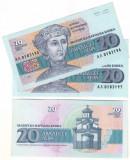 SV * Bulgaria  20  LEVA  1991     UNC