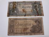 BANCNOTE RUSIA - 1 RUBLA 1938  - 3 RUBLE 1938  - LOT 2 BUC - LOTUL 3