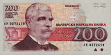 BULGARIA █ bancnota █ 200 Leva █ 1992█ P-103 █ UNC █ necirculata
