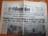 Romania libera 20 octombrie 1983-dinamo-hamburg 3-0 in CCE,ceausescu in egipt