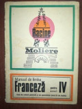 Manual de limba franceza anul IV