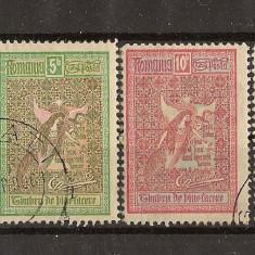 1906 L.P. 60 stampilat 15 Lei