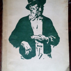 MARIN PREDA - MOROMETII (editia princeps, ESPLA 1955) [ilustratii de J. PERAHIM]