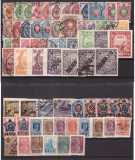 Rusia 1889-1923 - Lot timbre stampilate si nestampilate