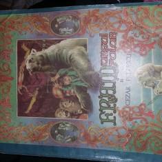 carte veche Povesti copii,FRAM URSUL POLAR,CEZAR PETRESCU,1981.ILUSTRA.T.GRATUIT