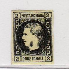 Romania 1867    Carol I  cu  favoriti  2  parale  ( 3 )