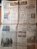 ziarul ultima ora 7 mai 1946-procesul maresalului antonescu,actul de acuzare