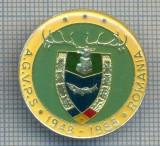 AX 149 INSIGNA VANATOARE SI PESCUIT SPORTIV PERIOADA RSR -A.G.V.P.S -1948-1988