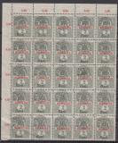 1919 EMISIUNEA CLUJ ORADEA BLOC 25 EROARE MONOGRAM SPART SI SUPRATIPAR DEPLASAT, Nestampilat