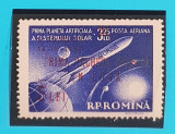 TIMBRE ROMANIA 1959 L.P.478 PRIMA PLANETA ARTIFICIALA A PAMANTULUI SUPRATIPAR, Nestampilat
