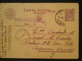 1942-C.P.militara circ. -CENZURAT CALARASI 11-St.CALARASI-T.VLADIMIRESCU
