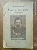 Evreii in literatura universala- S.M.LITTMANN, 1940