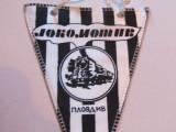Fanion (vechi) fotbal - LOKOMOTIV PLOVDIV (Bulgaria)
