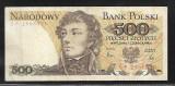 Polonia  500   ( zlotych)   zloti 1982    UNC