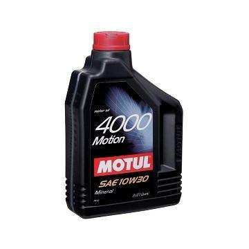Ulei mineral 10w30 1 litru Motul 8434