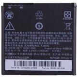 Cumpara ieftin Acumulator HTC DESIRE X BL11100