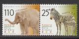 Kazakhstan, fauna, zoo, elefant, zebra, 2007, MNH**, Nestampilat