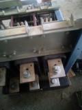 Intrerupator Oromax 1000A, O-MAC