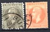 ROMANIA 1872 – CAROL I EMISIUNEA PARIS, 2 TIMBRE STAMPILATE, F100