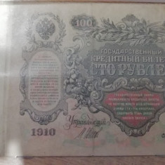 MDBS - BANCNOTA RUSIA - 100 RUBLE - 1910