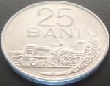 Moneda 25 BANI - RS ROMANIA, anul 1982   *cod 5116 ---  A.UNC /  ALLU, Aluminiu