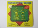 Cumpara ieftin Rar! CD cea mai tare compilație etno:Bucurați-vă! Trăiți! Cat Music 2003