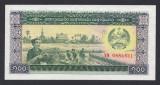 A3889 Laos 100 kip ND 1979