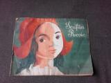 SCUFITA ROSIE, CARTE PENTRU COPII, ILUSTRATII DE ANGI PETRESCU TIPARESCU