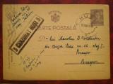 1943-C.P. circ. -CENZURAT HUSI 5, Necirculata, Printata