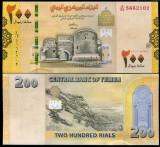 Yemen 2018 - 200 rials UNC