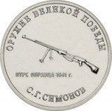 Rusia 25 Rubles 2019 - (Weapons Designer Sergei Simonov) 27 mm KM-New UNC !!!