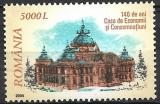 B0470 - Romania 2004 - CEC neuzat,perfecta stare