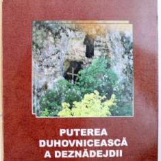 PUTEREA DUHOVNICEASCA A DEZNADEJDII de SAVATIE BASTOVOI , 2005