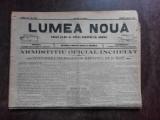 Ziarul Lumea Noua, ziar socialist,organ al P.S.D.-M.R.,Anul III, 849 vineri 9 mai 1897