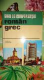 Ghid de conversatie roman - grec / cu transcriere fonetica 165pagini