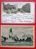 Bucuresti lot 8 carti postale
